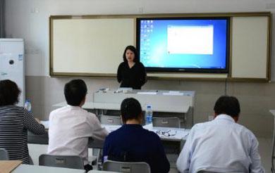 北京市外事服务职业高中培训中心