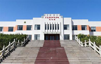 云南省文山县教师进修学校