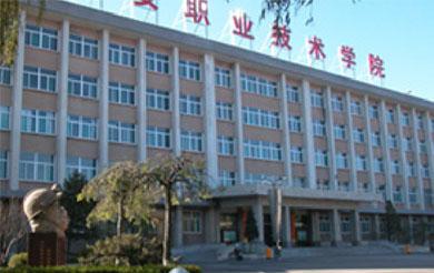 广西壮族自治区百色地区高等学校招生委员会办公室