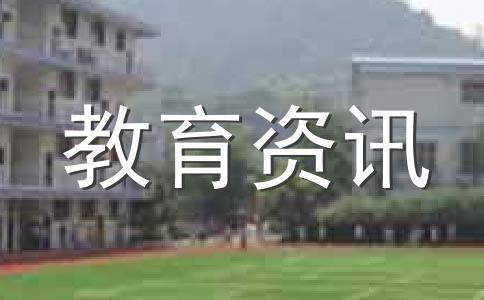 2016惠州民办普通高中学校发布招生标准