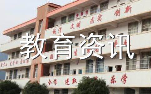 北京科技大学录取分数线