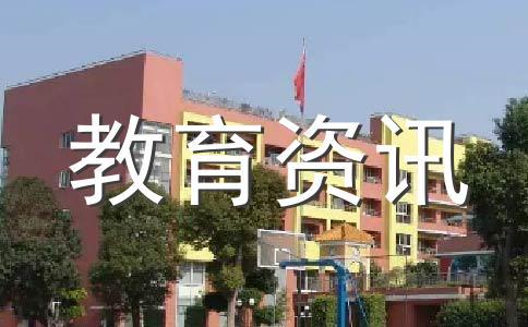 2012清华大学国防生贵州录取线为651分