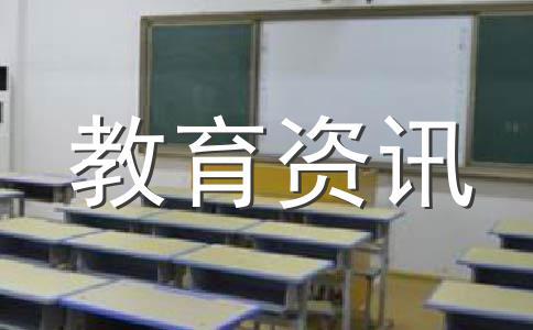 福州大学2012山东一本录取线文598理610