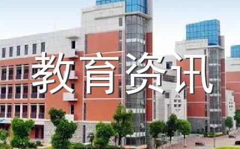 山东2013艺考:省外院校未联网 考生排长队报名