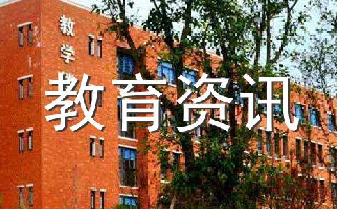 武汉大学2012年首次免试招收香港高中毕业生