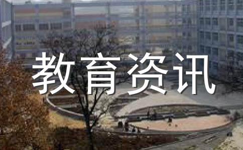 甘肃:2013年高考艺术类校考考点有新变化