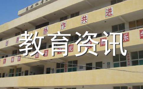 2016江苏高考一阶段网上咨询会6月26至27日进行